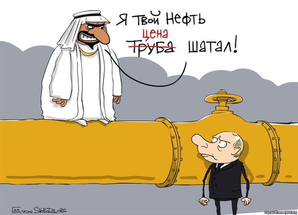 Российский бюджет: за несколько шагов до краха