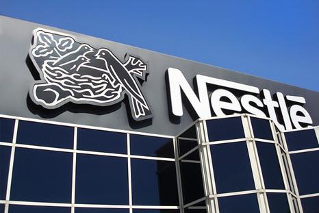 """""""Nestle"""" """"охотится"""" на львовских бухгалтеров и финансистов"""