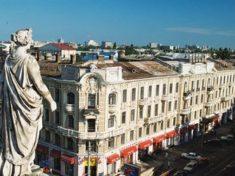 Продажа и аренда недвижимости в Одессе