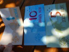 Трипольский круг и новая валюта
