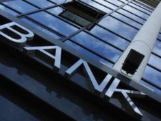 За один летний месяц банки Казахстана заработали 39,3 млрд тенге