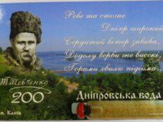 Коллекционирование открыток Шевченко