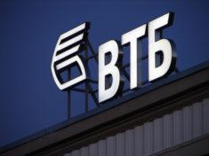 Готовые фирмы со счетом в ВТБ 24